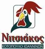Νιτσιάκος Κοτόπουλα
